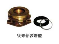 ラダーアダプター 製品写真